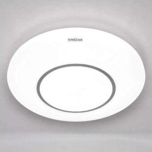 Bílé kruhové stropní LED svítidlo