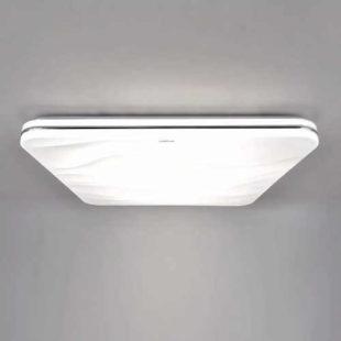 Stropní LED svítidlo v bílém provedení