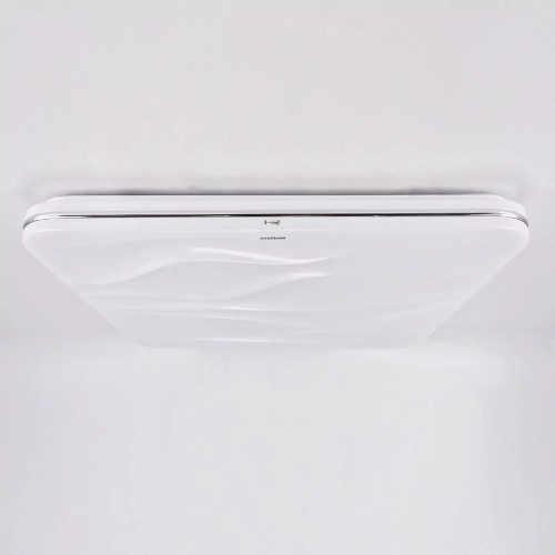 bílé stropní svítidlo baumax